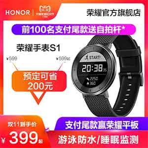 huawei smart watch s1 sale mạnh 11/11/2018 trên tmall